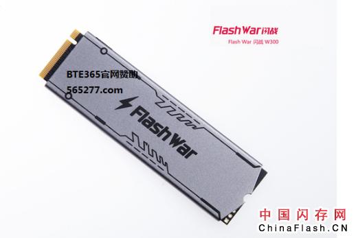 Flash Bet365闪战固态硬盘:专业电竞SSD,明显提高了速度,性能持续稳定