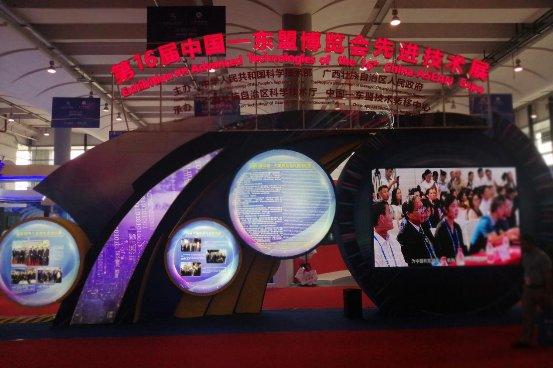 第16届东博会圆满落幕 宏旺半导体ICMAX受邀参加