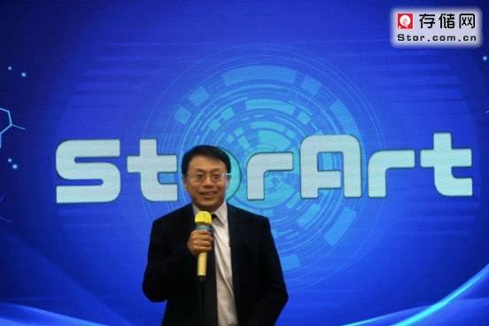 存储芯片国产化替代加速?ICMAX与StorArt达成战略联盟合作