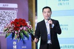 DRAMeXchange郭祚荣:2020年内存市场的年成长预估仅为12.2%